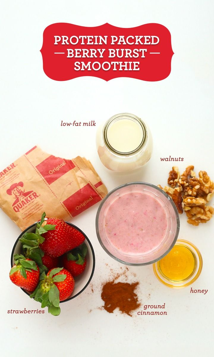 This berry-filled smoothie is made with an instant Quaker® oatmeal packet, strawberries, walnuts, cinnamon and low-fat milk. If you need a protein boost in the morning, look no further than this amazing breakfast smoothie. It makes a great afternoon snack, morning pick-me-up, or post-dinner treat. Best of all, you only need five ingredients to make it! Give it a try :)