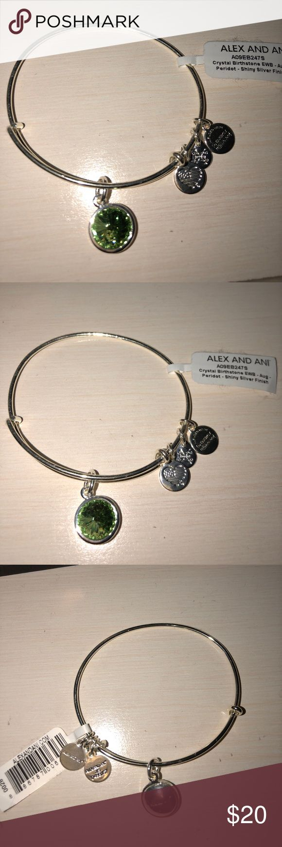 Alex and Ani August Birthstone Charm Bangle This item is a great birthday gift or a great treat to yourself even if your birthday isn't in the month of August because of the beautiful green it is. This Bangle has never been worn so it is in great condition.   ⚠️Make me an offer!⚠️ Alex and Ani Jewelry Bracelets
