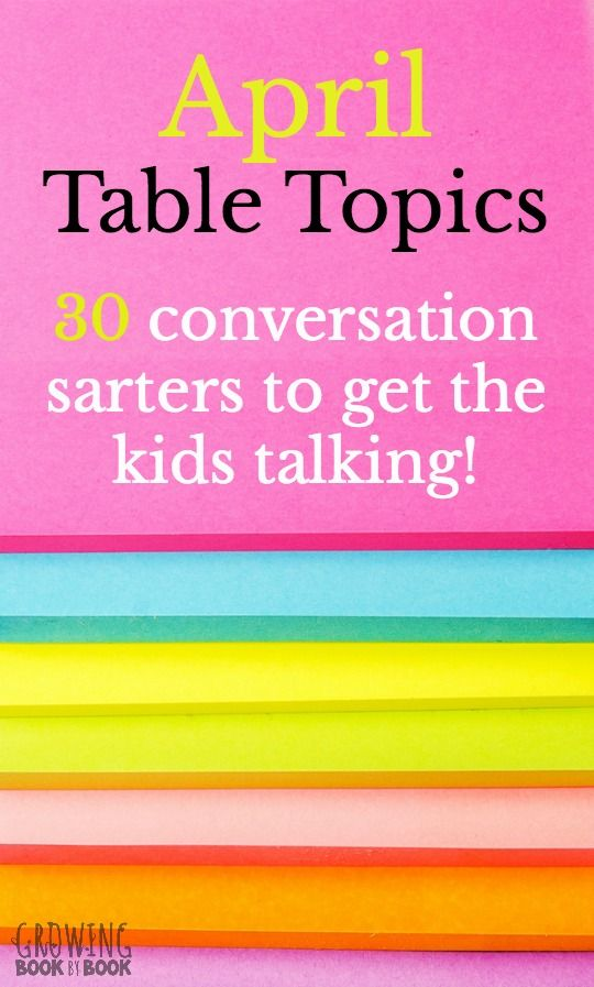 Get the kids talking at the dinner table with these 30 conversation starters with a joke and rhyme theme.  Perfect to use at the dinner table or school lunch table.