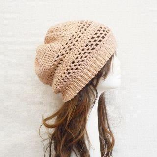 洗濯できて夏も使えるコットンニット帽