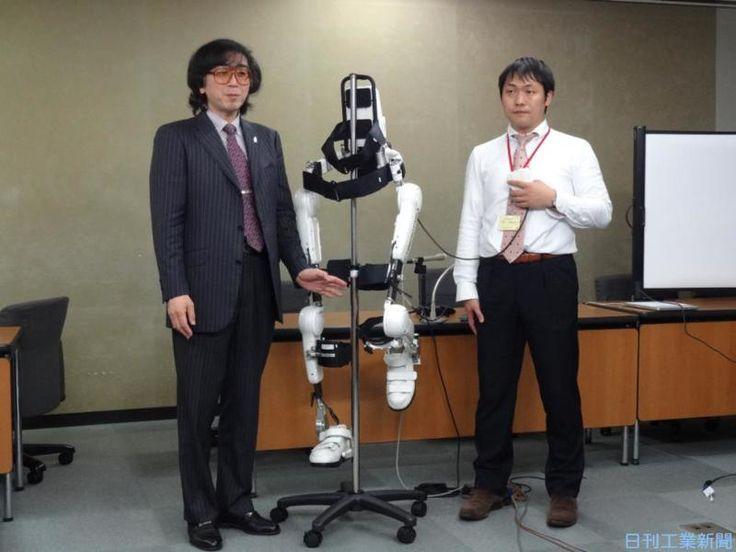 厚労省、サイバーダインの医療ロボ「HAL医療用下肢タイプ」の製販を承認 | ロボット ニュース | 日刊工業新聞 電子版