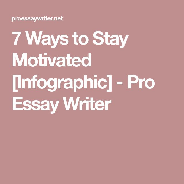 ways businesses motivate their staff essay How to motivate staff three parts:motivating them as a team motivating them individually motivating them yourself community q&a when the work seems trivial, it's hard to keep employees going whether it's because they're bored, they're not invested, or they just don't like their work.