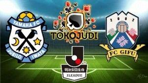 Prediksi Skor Jubilo Iwata vs Gifu 21 Juni 2015 | Prediksi Jubilo Iwata vs Gifu | Prediksi Jubilo Iwata vs Gifu J2 League | Prediksi Jubilo Iwata vs Gifu 21 Juni 2015 | Agen Judi Online – Pertandingan diajang J2 League yang  memasuki pekan ke – 19 ini akan mempertemukan 2 tim yaitu antara Jubilo Iwata berhadapan dengan Gifu. Laga antara Jubilo Iwata vs Gifu