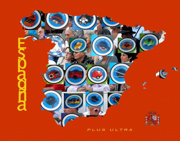 Map Espagna http://file.blog-24.com/utili/60000/57000/56679/file/map_cartography_art/Mapa-Espagna-Map-Spanish-Carte-studio-point-to-espagne.jpg