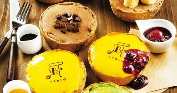 Baked Cheese Tarts @ Pablo, Japan