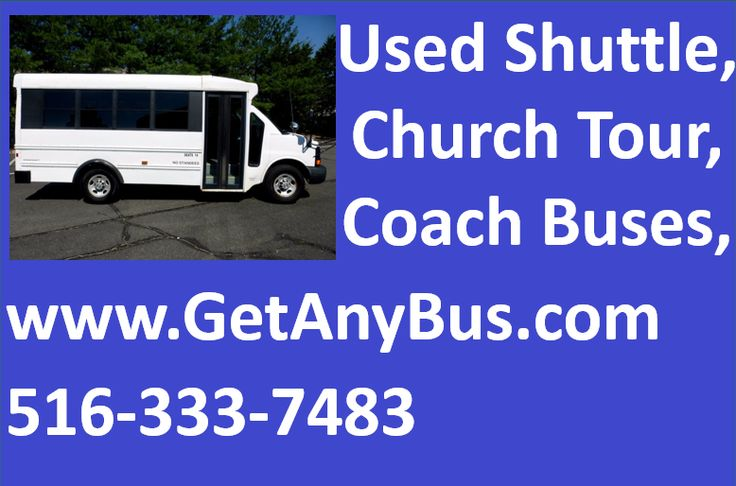 Multifunction School Activity Bus For Sale by NY Dealership | 2009 Chevrolet G3500 Express Non-CDL MFSAB Shuttle Bus https://www.youtube.com/watch?v=X_8Obl0Y7pQ&feature=youtu.be&utm_content=bufferfeb5f&utm_medium=social&utm_source=pinterest.com&utm_campaign=buffer