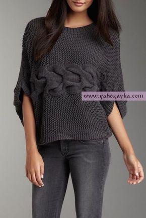 Короткий свитер связанный поперек. Модные вязаные кофты на 2016 год Короткий свитер связанный поперек. Модные вязаные кофты на 2016 год