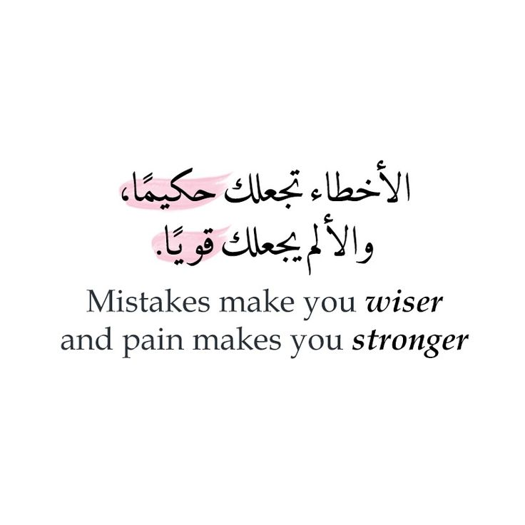 Best 25+ Quotes From Quran Ideas On Pinterest