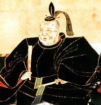 Japanese History - Tokugawa Ieyasu (徳川 家康?, January 31, 1543 – June 1, 1616) was the founder and first shogun of the Tokugawa shogunate of Japan, which ruled from the Battle of Sekigahara in 1600 until the Meiji Restoration in 1868. Ieyasu seized power in 1600, received appointment as shogun in 1603, abdicated from office in 1605, but remained in power until his death in 1616.