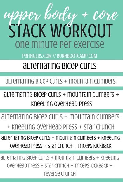 Core + Upper Body Stack Workout http://www.pbfingers.com/a-tuesday-recap-and-an-upper-body-core-stack-workout/ A challenging workout that will target your biceps, triceps, shoulders and core in a stack format.