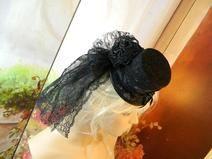 romantisch geblümter Minizylinder Gothic Victorian