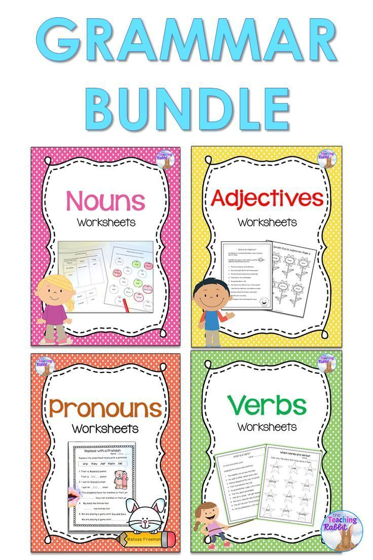 This grammar bundle consists of worksheets for: Nouns, Adjectives, Pronouns and Verbs.  They are good for second grade.