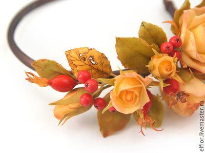 """Диадемы, обручи ручной работы. Ободок """"золотая осень"""" с розами, рябиной и шиповником. Елена Петрова. Ярмарка Мастеров. Желтый"""
