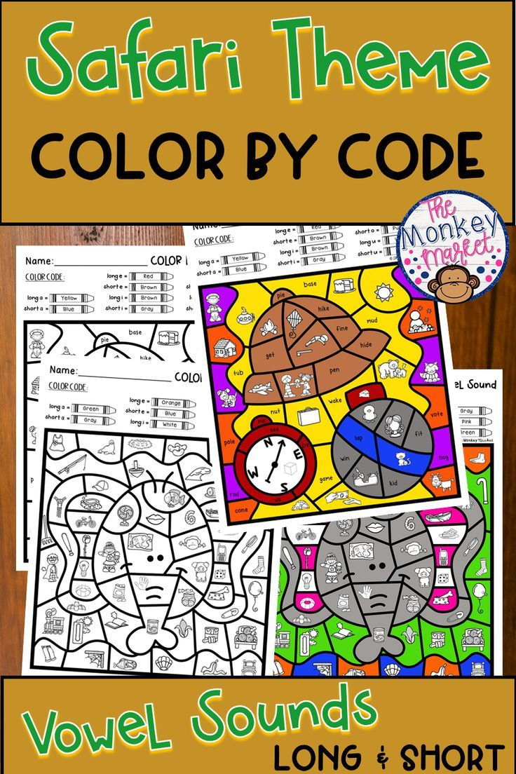 Color By Code Vowel Sounds Safari Phonics Elementary Phonics Phonics Kindergarten [ 1104 x 736 Pixel ]