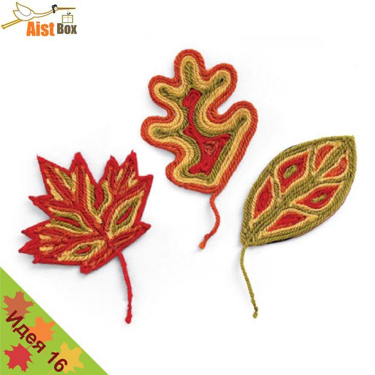 Сделать яркие осенние листочки можно не только из ткани или бумаги. Попробуйте сделать их из пряжи! Это прекрасный способ весело и с пользой провести время, когда на улице непогода. К тому же такими поделками приятно будет украсить дом.