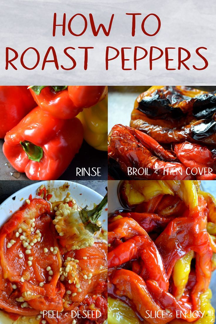 Marinated Roasted Bell Peppers Recipe Side Dish Recipes