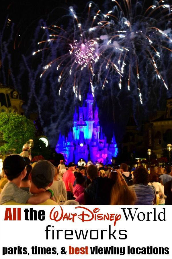 Need the scoop on Walt Disney World fireworks? Here's all of the WDW fireworks shows including locations, times, and best viewing areas! Includes information on holiday fireworks at Disney World.