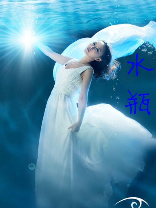"""最适合12星座的婚纱(3) 最适合射手座婚纱:有点露又不太露 有点露又不太露的礼服,象征射手座新娘桀傲不驯且崇尚自由的创意空间;而斜露肩式的不规则状,则秀出射手座新娘戏剧性的思考逻辑。射手座的新娘不妨选择高彩度颜色的晚宴服,例如金黄色、宝兰色,或者是明亮浅紫色,这些颜色都非常适合她的明快气质。至于捧花,不妨惊世骇俗的选一把向日葵吧!它是你的幸运之光,而且和射手座新娘一样,永远明艳照人。 最适合摩羯座婚纱:贴身礼服,典雅女人香 一生辛勤的摩羯座新娘,沉静果敢的性格下,其实是极具魅力。亮面柔滑质感布料,再搭配贴身性感的设计,展现摩羯座新娘典雅的女人香。喜爱传统,摩羯座新娘不妨选择复古典雅的婚纱礼服,重要的是在这""""传统""""中必定要有新意。  最适合水瓶的婚纱:V领吊带婚纱 看见了这个形容就已经觉得超级性感了对不对,水瓶座修长的身材,流转的气韵,都完美的让人怦然心动,是做新娘的最好的选择。   最适合双鱼的婚纱:珍珠泡泡婚纱 泡泡袖是可爱的,点缀珠圆玉润的珍珠,每一个新郎都会瞬间变色狼吧,完美的夫妻生活,希望和珍珠一样圆润哦。"""