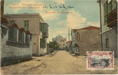Old post card from Thessaloniki. Current location Vas.Olgas street.