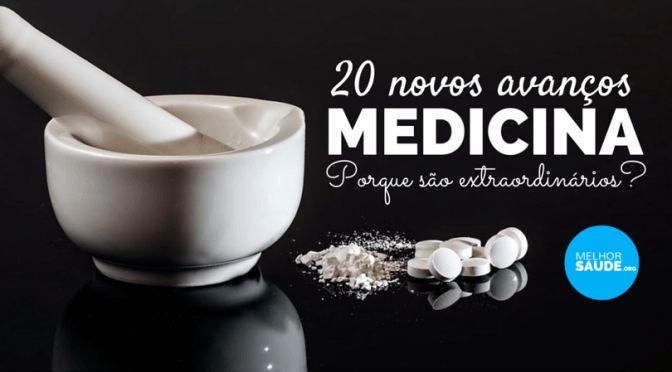 Avanços da medicina melhorsaude.org melhor blog de saude