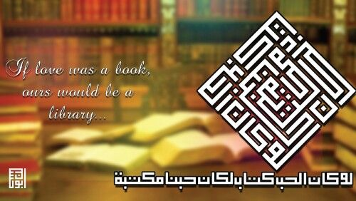 Square kufic for today..  miss her...:-(