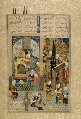 The Shahs Wise Men Approve Zals Marriage: From the Shahnama (Book of Kings) of Shah Tahmasp