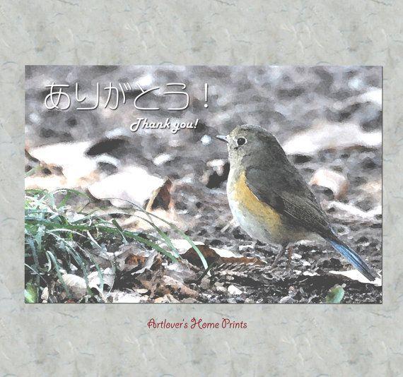 Printable Postcards/ instant download/ by ArtloversHomePrints