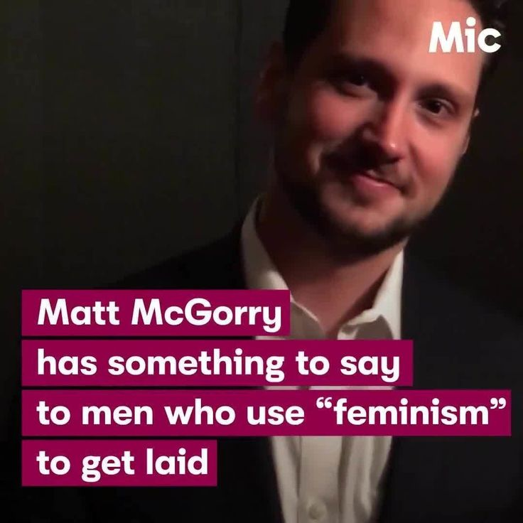Matt McGorry has some choice words for men looking to use feminism to get laid