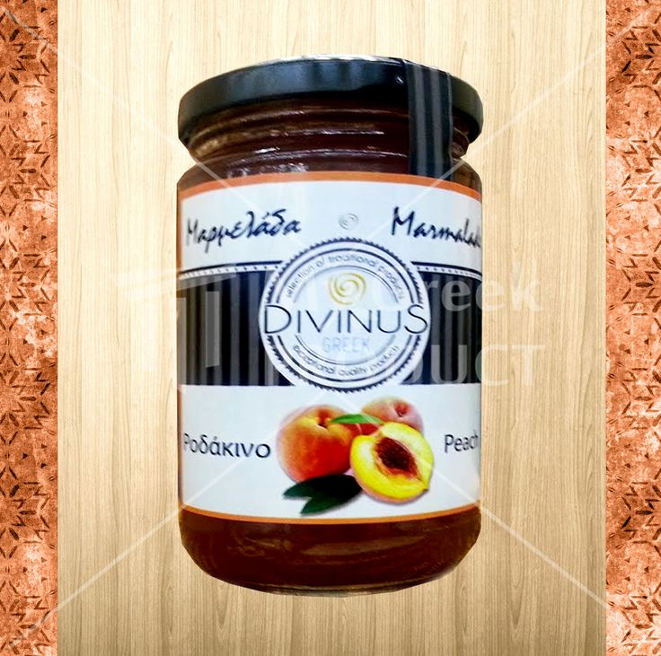 Divine Arrival........... exceptional quality products only at MyGreekProduct.com.....  a little sample Marmalade Peach http://mygreekproduct.com/index.php?id_product=231&controller=product&id_lang=1