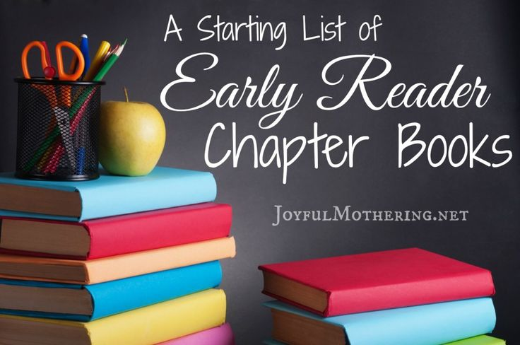 A List of Early Reader Chapter Books