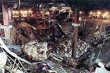 Truck bomb detonated under the north tower of the World Trade Center: February 26, 1993