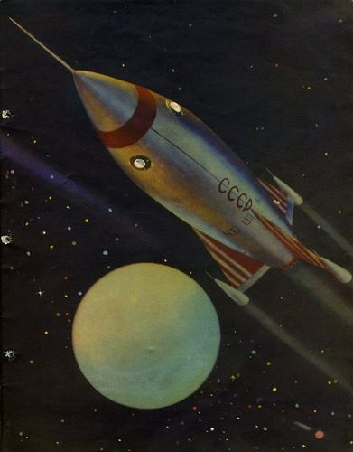 Retro Outer Space Of 109 Best Rocket Ships And Robots Retro Scifi Movie