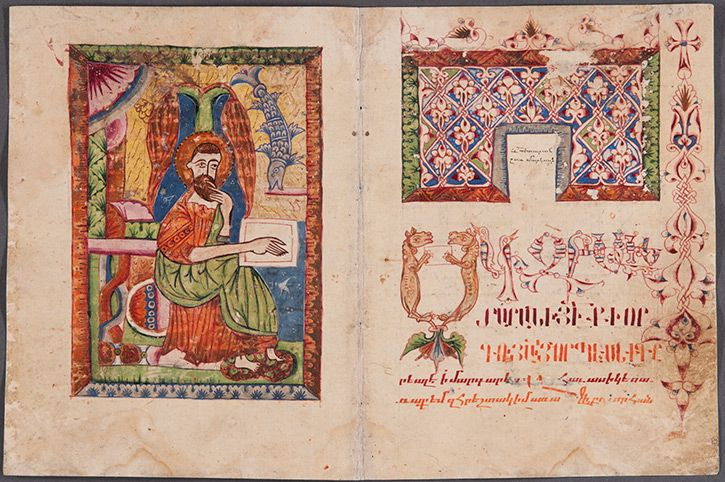"Online Exhibition - ""To Know Wisdom and Instruction"": The Armenian Literary Tradition at the Library of Congress 
