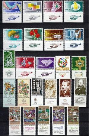 Wert Briefmarken von Israel? http://sammler.com/bm/#Fragen