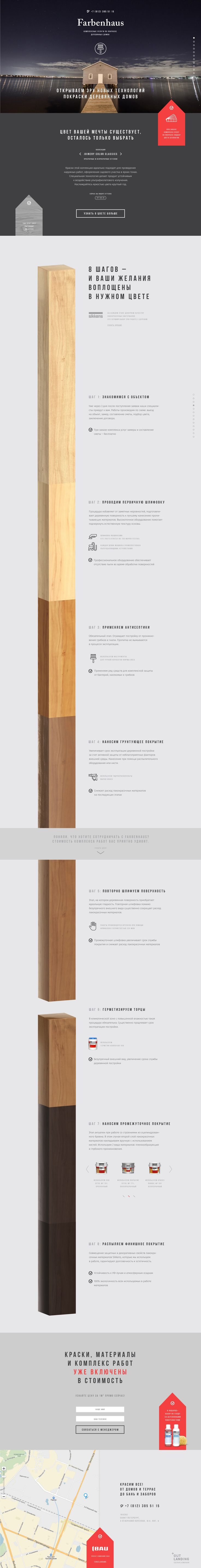 Farbenhaus. Wood crafter. (More design inspiration at www.aldenchong.com)