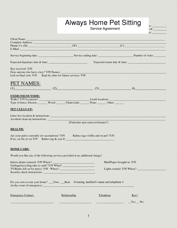 pet care instructions template