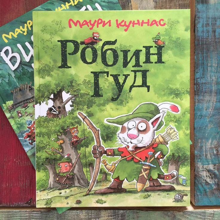 «Некоторое время назад я стояла в книжном Хельсинки и сожалела, что нет такой книги на русском, хотя бы на английском! И - ура! - книги авторства Маури…»
