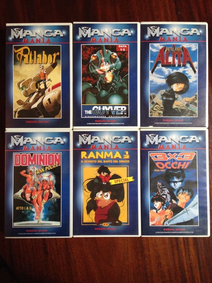 MANGA MANIA 6 VHS - Patlabor, Alita, The Guyver, Dominion, Ranma 1/2, 3x3 Occhi