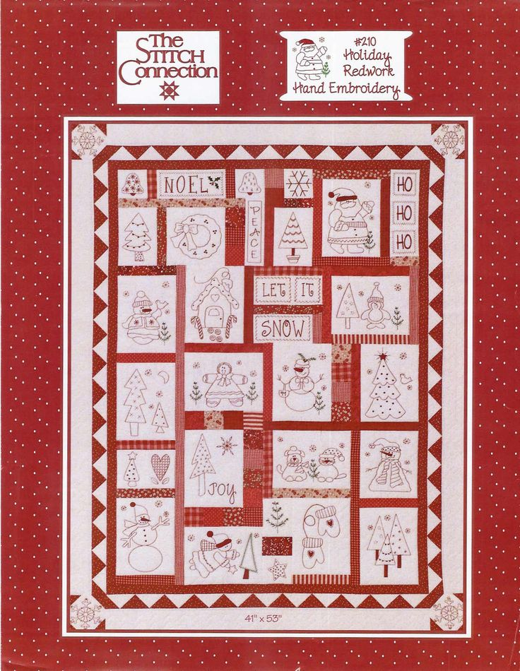 HOLIDAY REDWORK #210 - Hand Embroidery Pattern