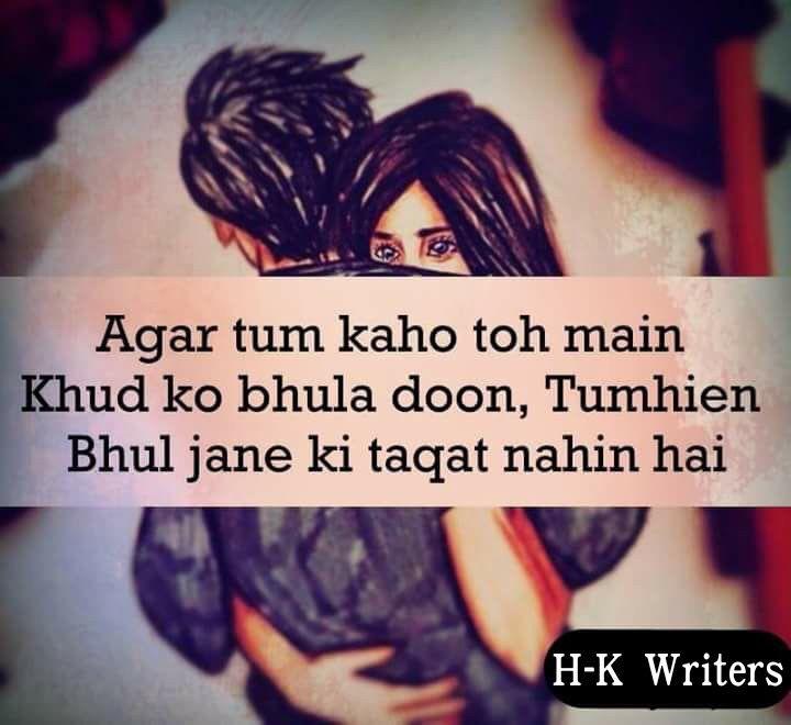 Husband Wife Love Quotes Images In Urdu: De 62 Bästa Niketyadav-bilderna På Pinterest