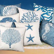 mediterranean style cushion cover blue sea throw pillow case decorative coral almofada beach decor shell cojines(China (Mainland))