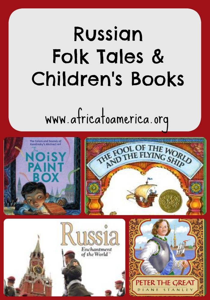 A collection of delightful and informative Russian folk tales and children's books about Russia.