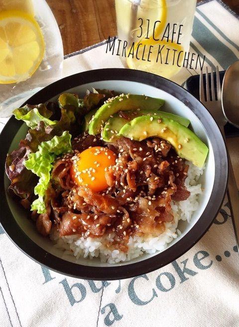 ♡フライパン5分♡カラメル豚丼〜カフェスタイル♡【簡単*時短*節約*アボカド*卵*お弁当】