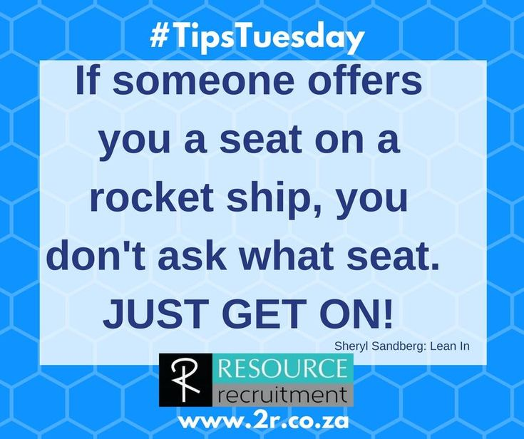Don't be too picky about what interviews and jobs you accept- especially if you are junior and new to the working world. You never know where this adventure may take you!!  For more interview tips and advice, visit RESOURCE recruitment's website at www.2r.co.za. #resourcerecruitment #jobseekingtips #tipstuesday