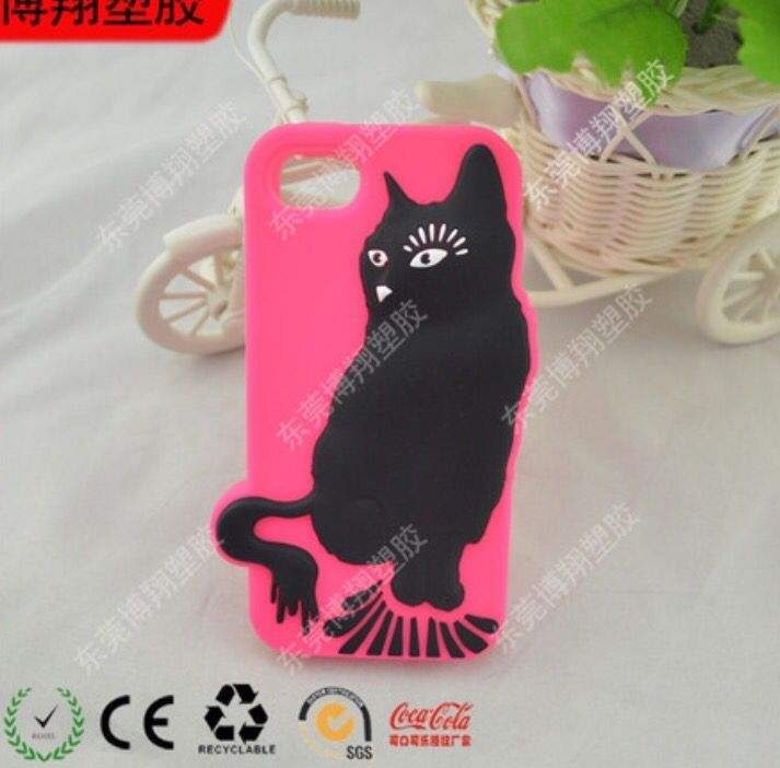 One Piece Soft PVC Mobile Case. Price at : $0.60/piece.