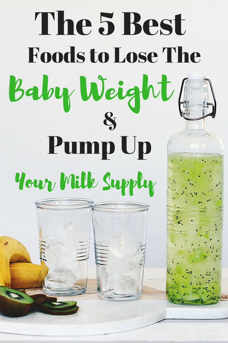 Losing the baby weight comes with the worry of losing your milk supply. You can eat the right foods to do both! Check out which 5 foods are the best ones.