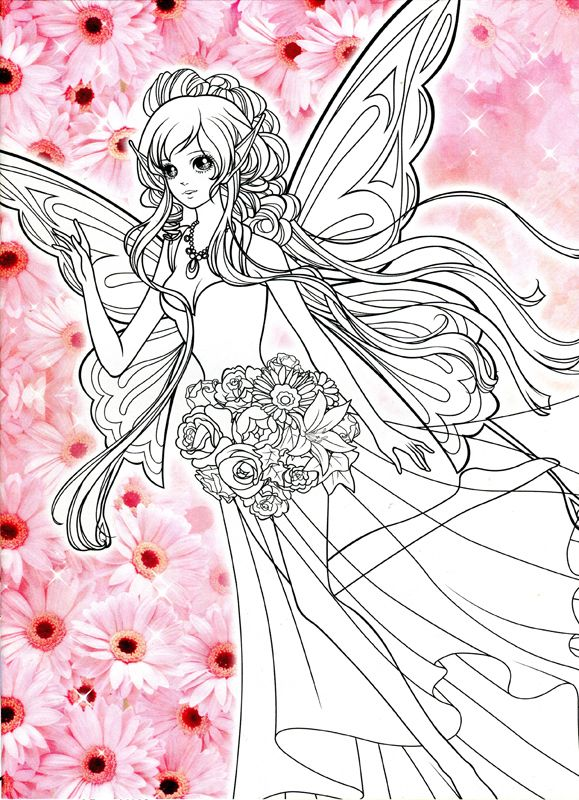 Korean Coloring Book Orange Mama Mia Picasa Web