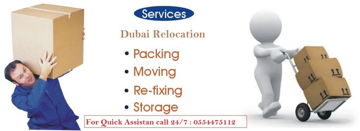 Amwaj Movers is the biggest, International Moving Company on the planet
