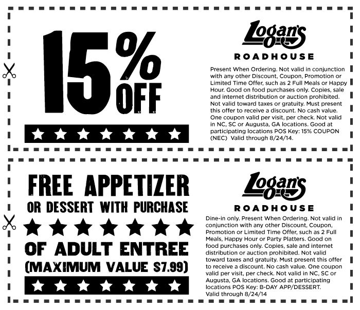 Logans roadhouse coupons discounts
