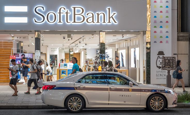 Softbank Considering IPO For Wireless Business #bworld #finance #tech #technology #pedia #dollar #softbank